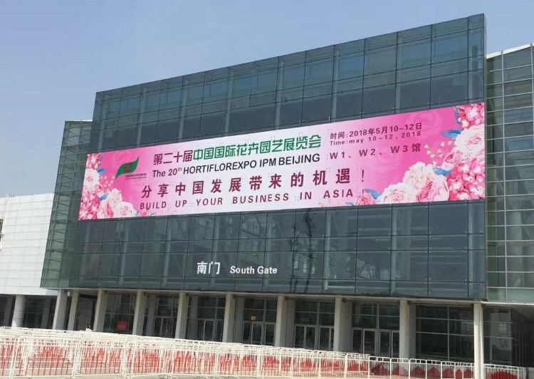 BOMA TOOLS attend the 20th HORTIFLOREXPO IPM BEIJING from May 10th to 12th