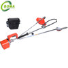1500W 3 in 1 Long Reach Multi Brush Cutter Pole Chain Saw and Hedge Trimmer