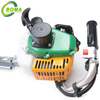 Mini Gasoline Hedge Trimmer