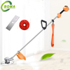 Low Price Metal Blade Brush Cutter And Grass Trimmer